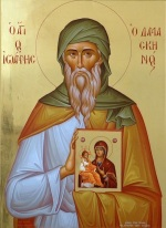 St. John Damascene (A short Biography)